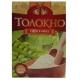 ГОРОХОВОЕ Толокно, подходит СЫРОЕДАМ, из ТОМЛЁНОГО зерна, без термообработки, Ваше здоровье, 250г